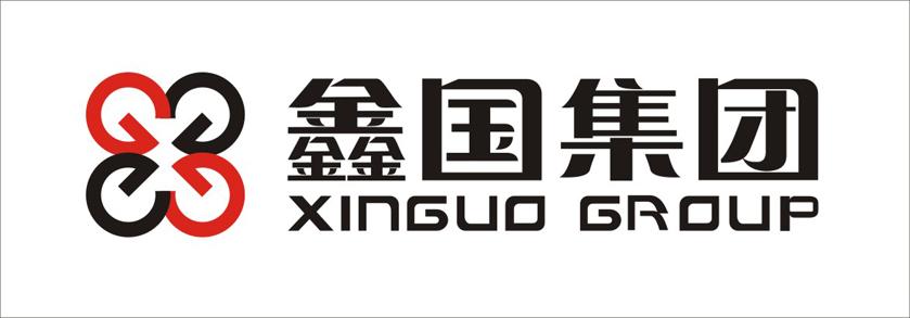 鑫國集團有限公司