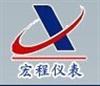 金湖宏程自動化儀表有限公司