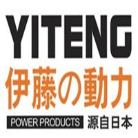 上海伊藤实业有限责任公司厂家直销
