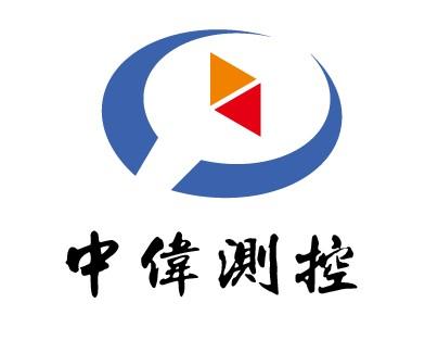 江蘇中偉測控儀表有限公司
