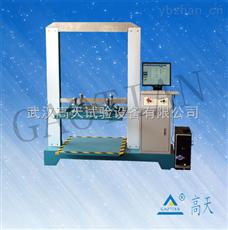 GT-KY紙箱抗壓試驗機,湖北紙箱抗壓試驗機