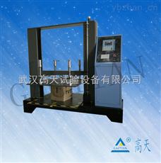 GT-KY武漢包裝壓縮試驗機,武漢堆碼強度試驗機