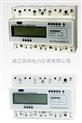 供應流水線計量專用單相導軌式多費率導軌式電度表