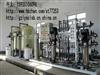 8吨-8立方-8000L每小时反渗透纯水设备