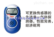 霍尼韦尔impulseXP一氧化碳检测仪 CO泄漏报警仪