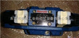 R901137809REXROTH力士乐先导式电磁阀临沂市低价热销