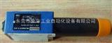 R900401216REXROTH力士乐单向节流阀,BOSCH截止阀