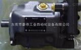 A10VS071DFR1REXROTH力士乐柱塞泵,BOSCH导向气缸