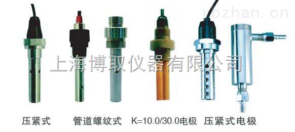 K=10的电导电,K=30的电导探头,量程0-600ms/cm