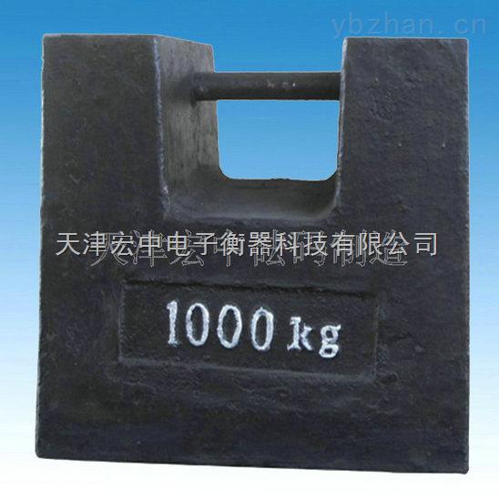 应城标准砝码制造加工厂_地磅砝码,电子秤砝码价格