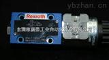 R900561288REXROTH力士乐电磁阀,德国博世力士乐辽宁省代理