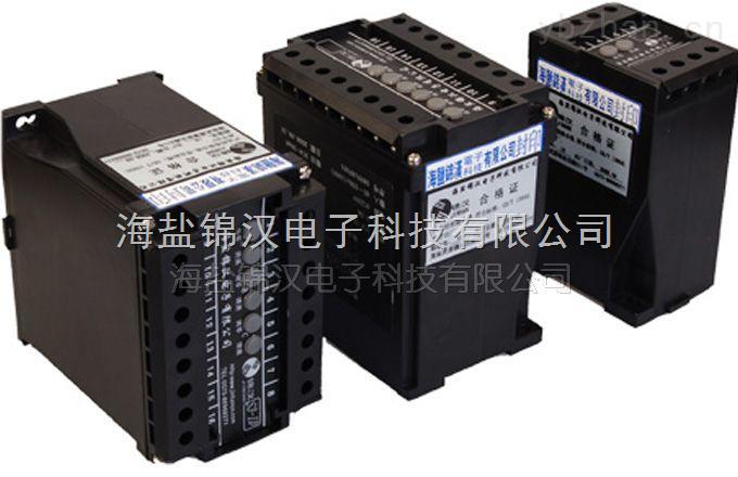 S3(T)-VD-3-S3(T)-VD-3三組合電壓變送器