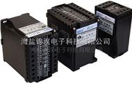 S3(T)-VD-3三組合電壓變送器