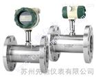 测试水泵流量计价格