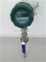 JY熱式質量流量計