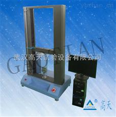 GT-L-XX湖北拉力机 万能材料试验机