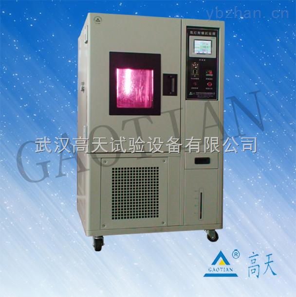 GT-XD-1000-氙燈老化試驗箱