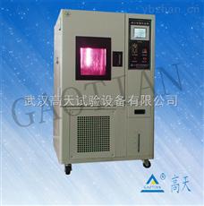GT-XD-512武汉耐候试验箱,人工加速老化试验机价格