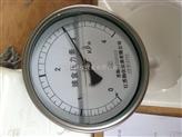 耐震膜盒壓力表