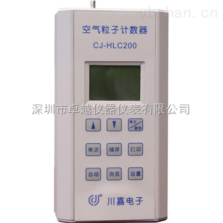 CJ-HLC200粒子计数器