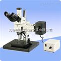 三目金相顯微鏡56XA