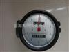 生物柴油流量計