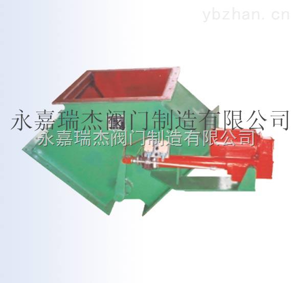 SFC-II手动三通分料阀溜子