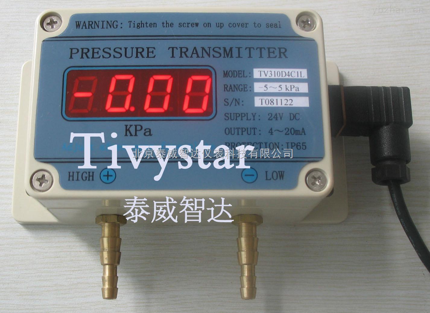 楼宇风压传感器,楼宇排风系统风压测量