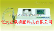 智能型冷原子吸收测汞仪/冷原子吸收测汞仪