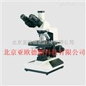 相差(相衬)显微镜