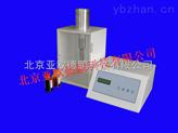 超声波萃取仪/超声波萃取器