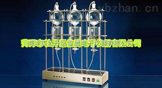 山东厂家供应CQQ1000×3射流萃取器