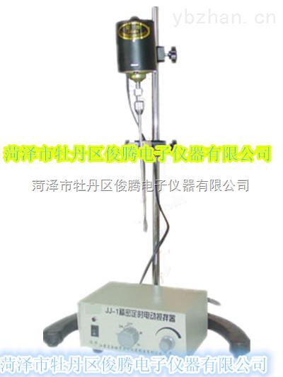 山东厂家供应JJ-1大功率电动搅拌器