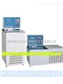 供应DFY系列低温恒温反应浴(槽)