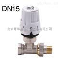 厂家直销DN15散热器恒温控制阀