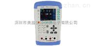 安柏 AT518L 手持直流低电阻测试仪