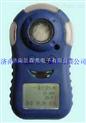 手持式氫氣泄漏報警儀 氫氣檢測儀