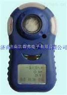 手持式氢气泄漏报警仪 氢气检测仪