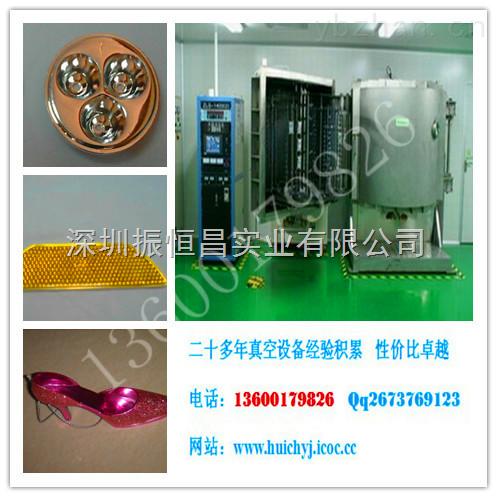 电阻蒸发真空镀膜机