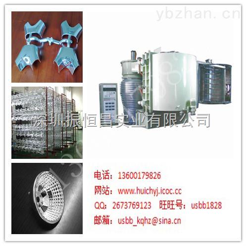 真空镀膜机配置 蒸发镀膜机参数