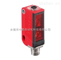 檢測標簽用傳感器(紙質標簽)-LEUZE槽型光電傳感器