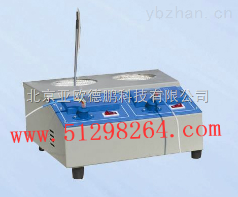 DP-SXKW系列-二聯式智能電熱套/智能電熱套