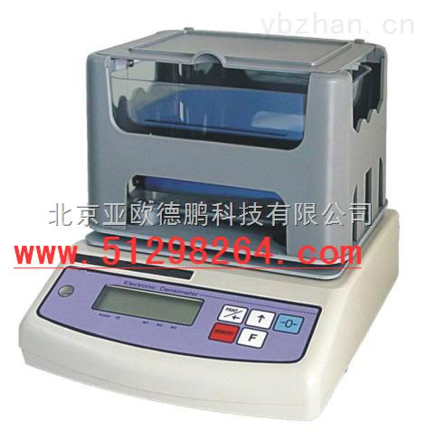 DP-300I/600I-氧化磁铁电子密度计/磁材密度仪(千分之一)