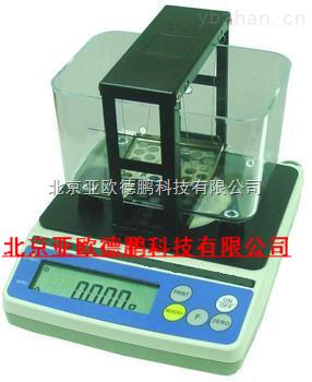 DP-120R/300R/600R-耐火材料密度測試儀/保溫材料密度計/粉末真密度儀等多功能密度測試儀
