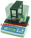 耐火材料密度测试仪/保温材料密度计/粉末真密度仪等多功能密度测试仪