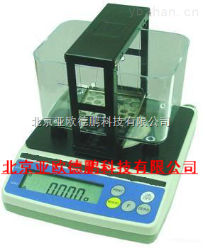 DP-300EW/600EW-橡膠密度計/密度計