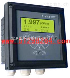 DP-CON9601-中文在線電導率儀/在線電導率儀