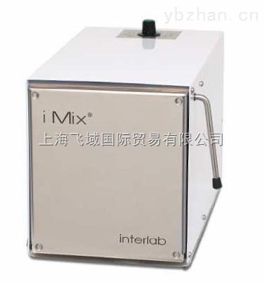 IMIX-拍打式均質器