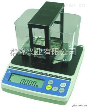易水瓦解材料生胚密度计/水银法陶瓷生胚密度仪