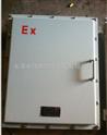 铝合金防爆接线箱